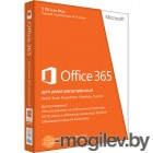 MS Office 365 ��� ���� �����������, �������� ��  5��/1 ���, Russian Only EM Mdls BOX (6GQ-00232)